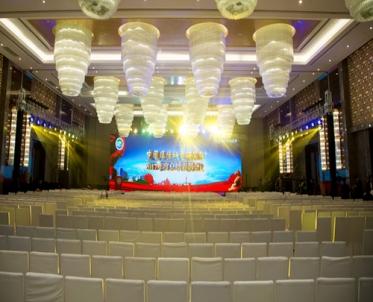 2017年中国环境科学研究院表彰大会