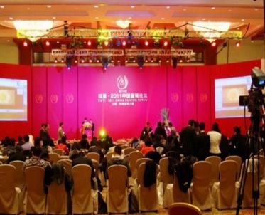 2011年如意中国服装论坛